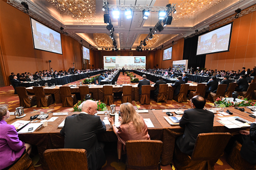 World Cities' Summit Mayors Forum